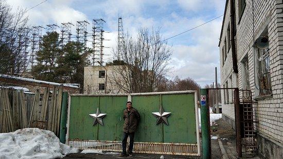 Chernobyl Tour from Kiev: Antenna