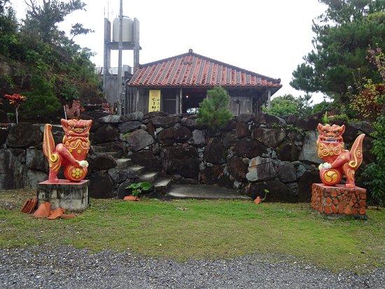 Yachimun Doenbo