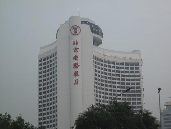 Pechino, Cina: Beijing, China, Photo Credit: Shadi Alkasim