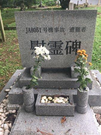 Kuala Lumpur Japanese Cemetery