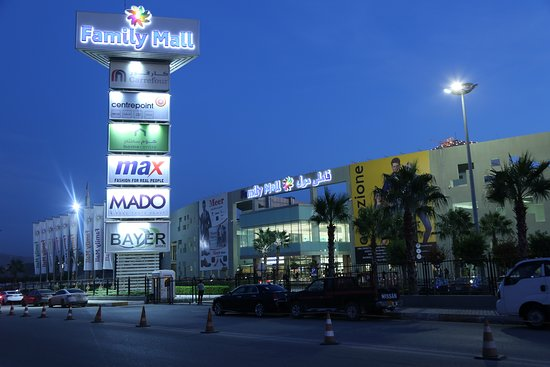 Family Mall Duhok