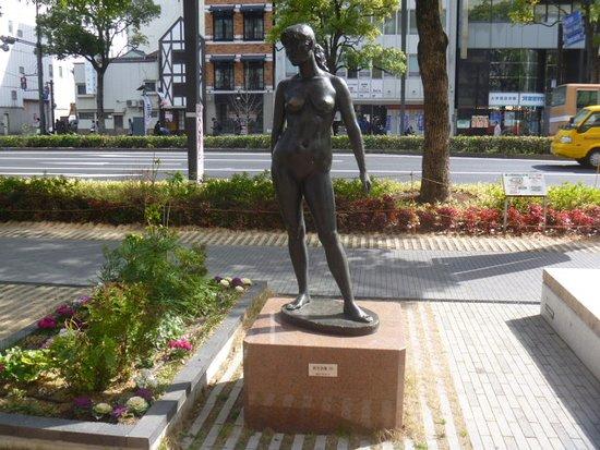 Wakaki Ritsuzo '85 Statue