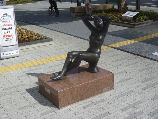 Kage Statue
