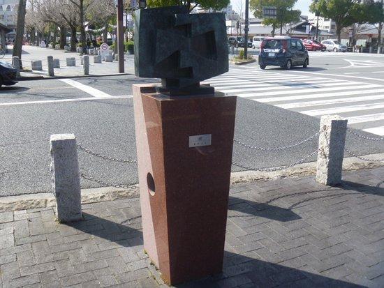 Kusabi Statue