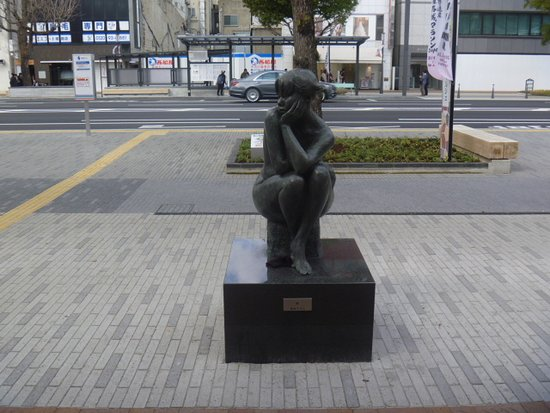 Ko Statue