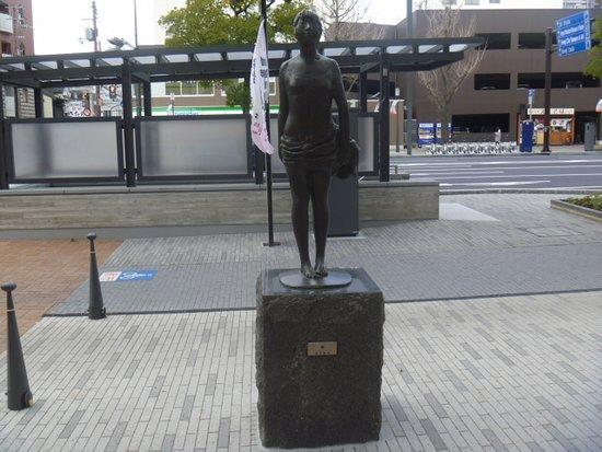 Umi Statue
