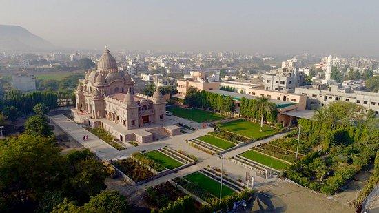 Ramakrishna Mission Aurangabad