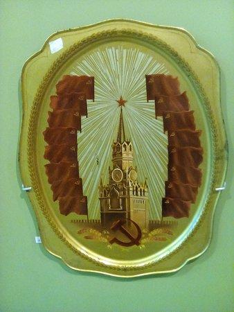 Zhostovo Decorative Art Manufactory: Поднос советского периода