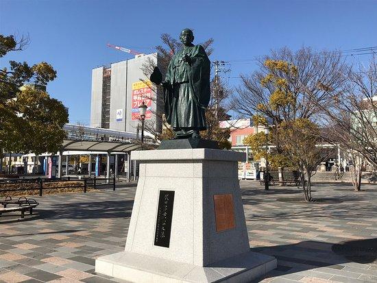 Takeda Shingo Statue