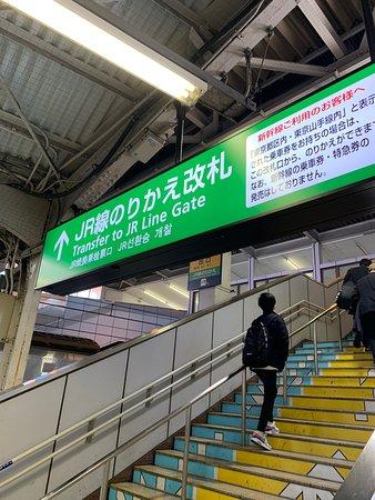 羽田空港から品川まで