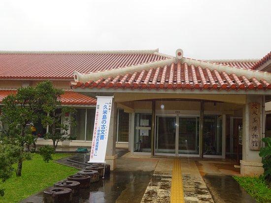 Kumejima Museum
