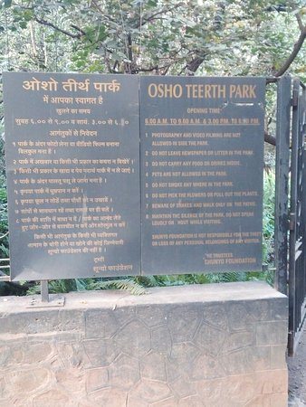 A board at the entrance of the park