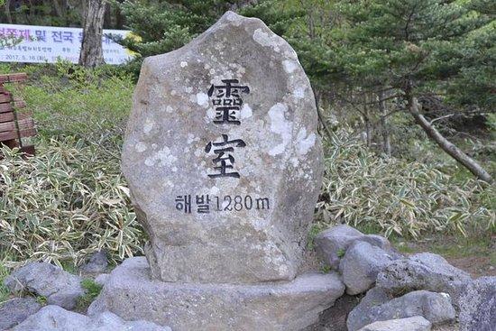 Hallasan National Park, Yeongsil...