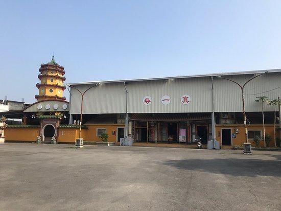 Zhen Yi Temple
