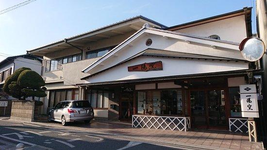 Ichiyougama
