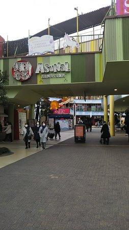 Asunal Kanayama