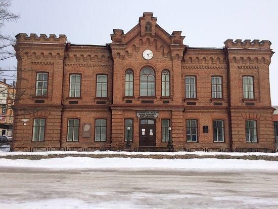 Minusinsk Local Lore Museum of N. Martyanov