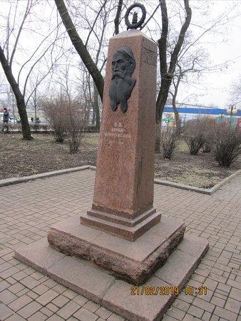 Monument to Vasily Vasilyevich Bervy - Flerowskiy