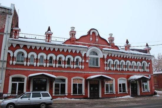 Vyshny Volochek Drama Theater