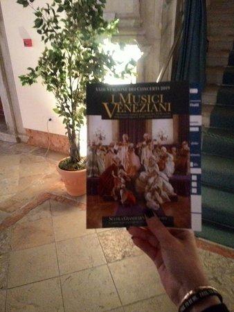Hotel Iris: Музыка венециани