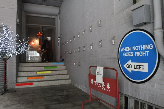 Entrance to the Hotel - the check in counter is on the first floor. The hotel do not  have any elevator.