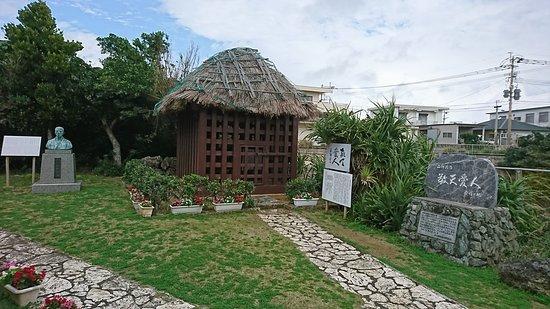 Saigo Nanshu Memorial Museum
