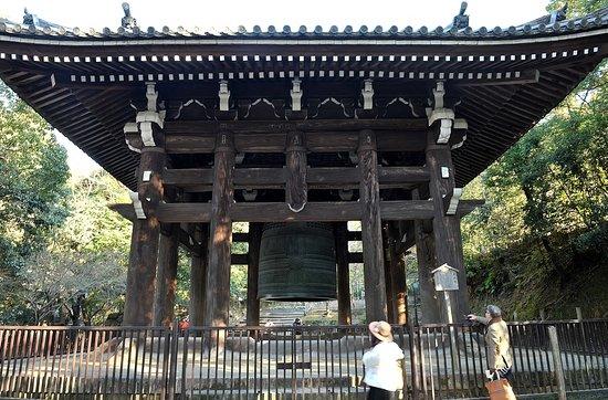 Chion-in Temple Daishoro