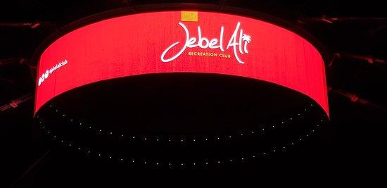 Jebel Ali Photo