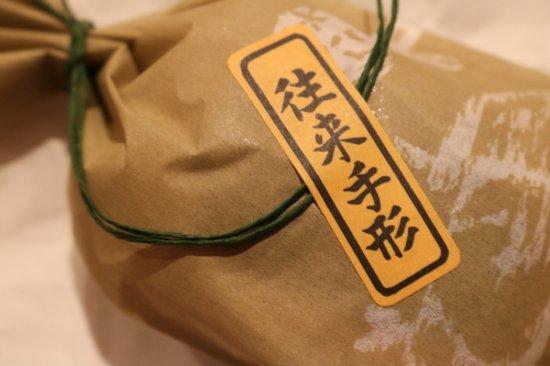 Nakahara Shop Pastry: 購入したもの