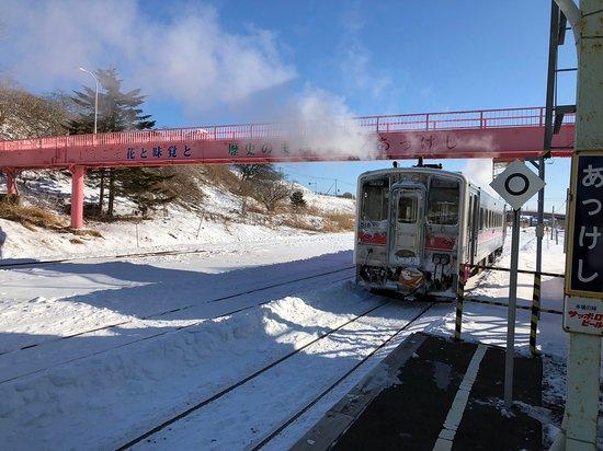 Akke Mikaku Terminal Conchiglie: 根室本線の跨線橋を通って道の駅へ