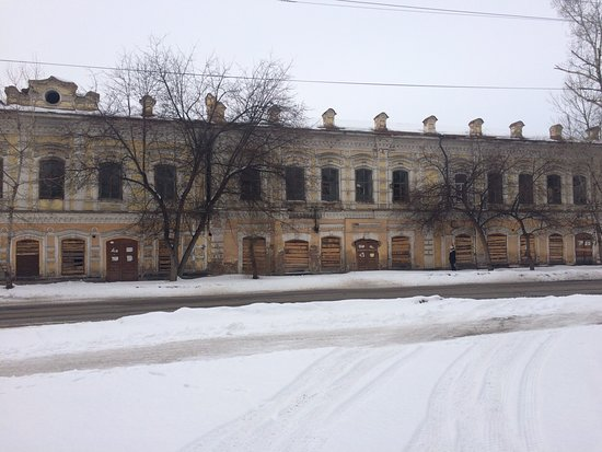 Merchant Pashennykh House