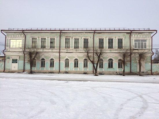 House Of Merchant Belova