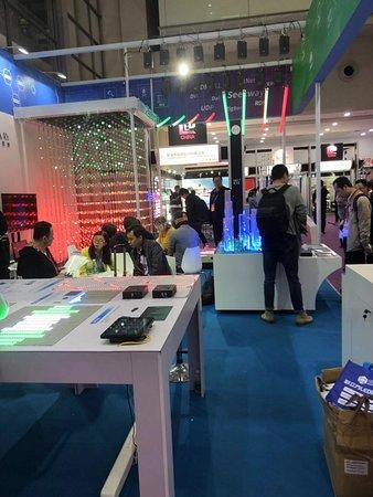 Guangdong, Kina: ir la feria de LED en Shenzhen 2019