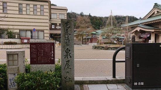 Basho Toryu Izumiya Trace Monument