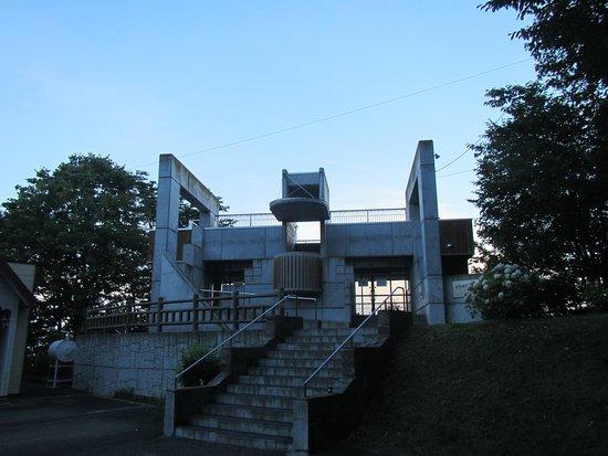 Saroma-cho, Japan: 展望台の施設
