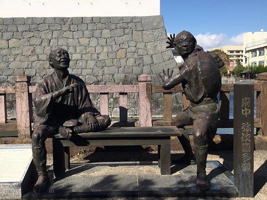 Fuchu Yajikita Statue