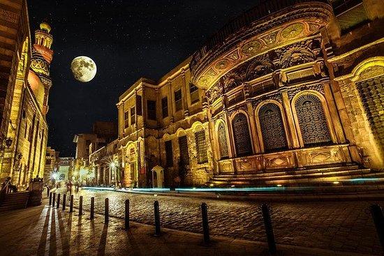 The Street of Moez