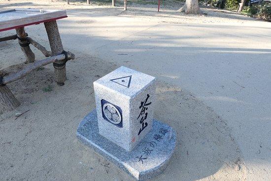 徳川の三つ葉葵。茶臼山は大坂冬の陣では徳川家康の本陣となった場所です。