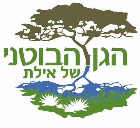 Botanical Garden Of Eilat
