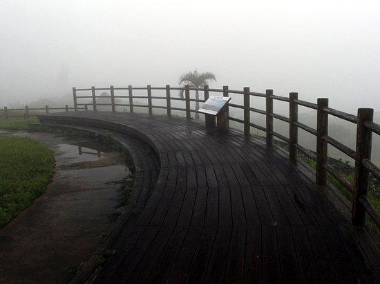 Minetayama Park