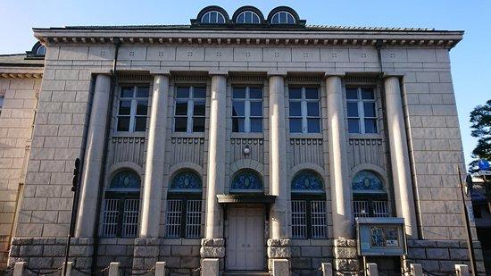 Old The Chugoku Bank Kurashiki Hommachi Branch