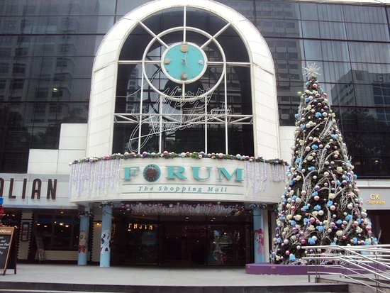 ‪Forum The Shopping Mall‬