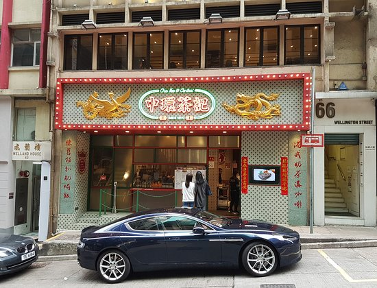 Cha Kee @ Central: front view