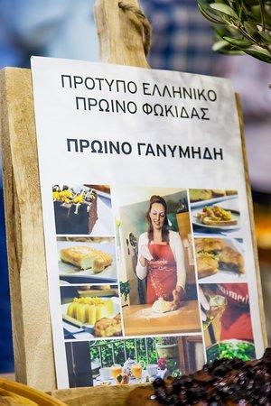 Ganimede Hotel, Galaxidi: Awarded  greek breakfast rerved