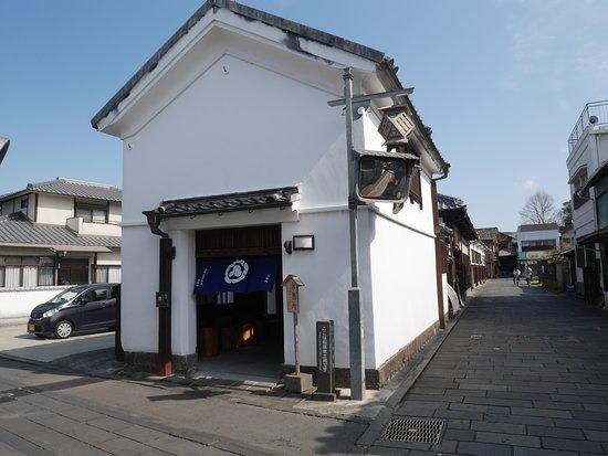 Inabake Dozo
