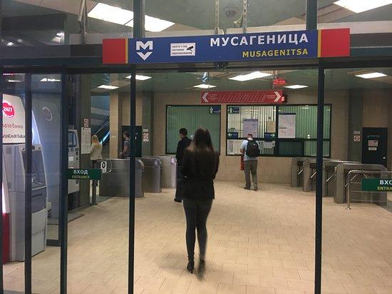 Panorama Apartment Darvenitsa: Musagenitsa metro station - 5 min walk