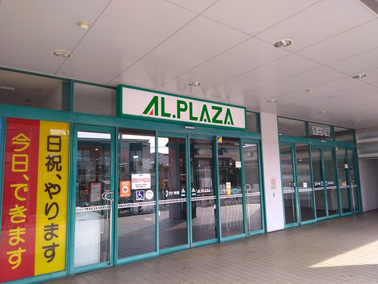 Al Plaza Daigo