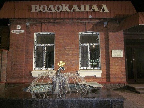 """Приплыла в Рыбинск """"золотая рыбка"""""""