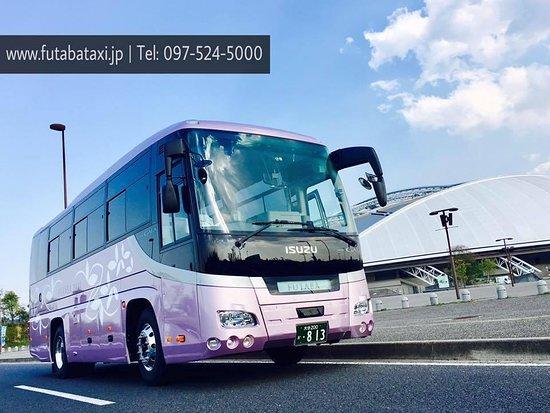 Futaba Bus - Oita