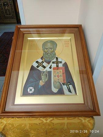 The Church of St. Luke the Voino-Yasnetskiy